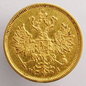 1876 gold russia 5 rubles