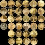 COMPLETE 32 COINS - Historical Cities Polish