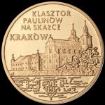 Cities and towns in Poland – Krakow