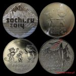 2014 Olympics in Sochi 25 rubles