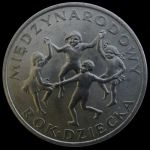 1979 - International Year of the Child - 20 zł
