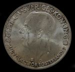 1935 - Gustaw V - 500th Anniversary of Riksdag - 5 koron